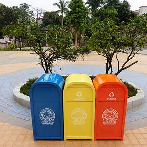 户外分类不锈钢垃圾桶