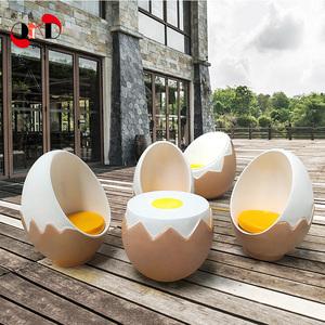 商场创意玻璃钢鸡蛋椅煎蛋椅童趣椅茶几主题餐厅吧椅休闲桌椅