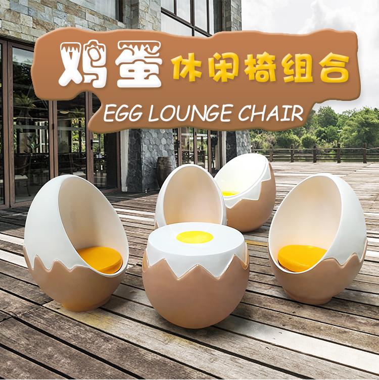 鸡蛋椅详情_01.jpg