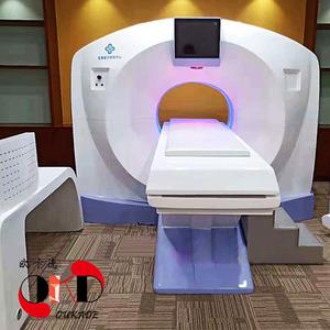 玻璃钢外壳定制医疗设备壳体一体式大型核磁共振机械外壳来图定做