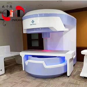 玻璃钢定制CT影像医疗设备仪器外壳FRP大型机械壳体防护罩保险杠