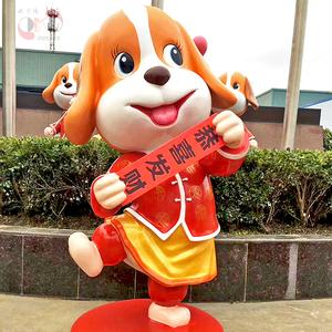 新年吉祥物雕塑狗雕像商场美陈户外广场摆放雕塑